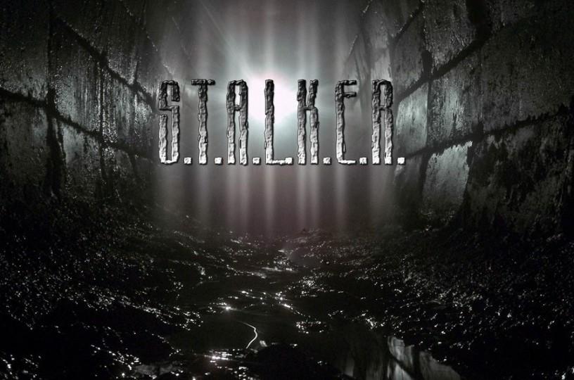"""Проект """"Сталкер"""". Проводник в будущее цивилизации"""