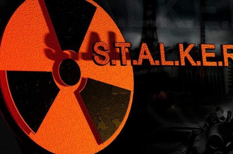 Проект «Сталкер». Обращение к народам мира