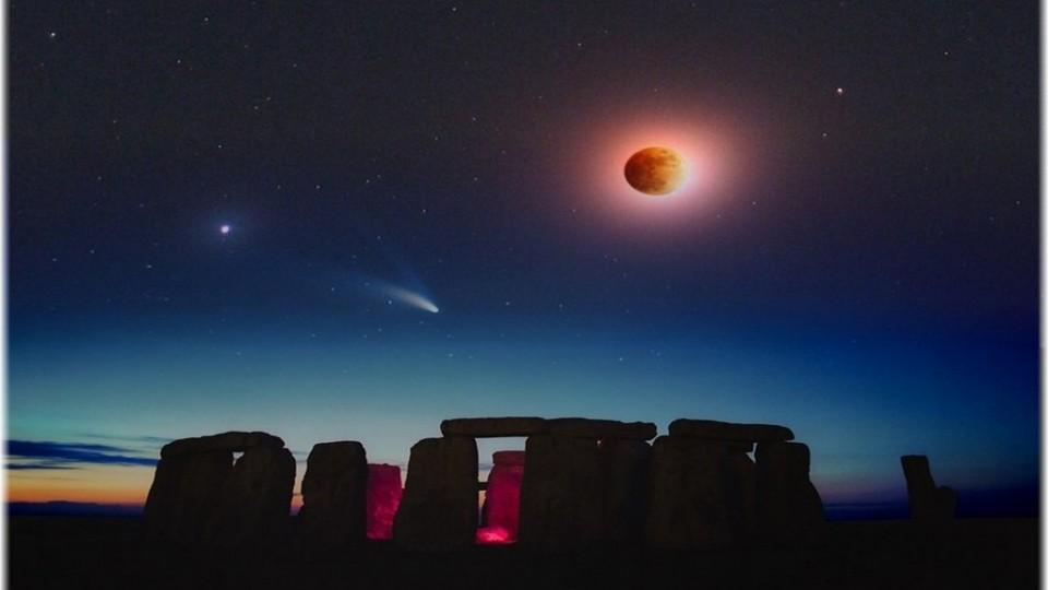 Кометы и Цивилизация