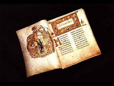 «Древние» «русские» рукописи